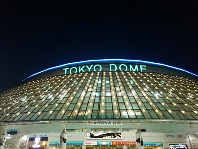 面積 東京 ドーム 東京ドーム1個分の面積、容積、坪。ディズニーランドは何個分?