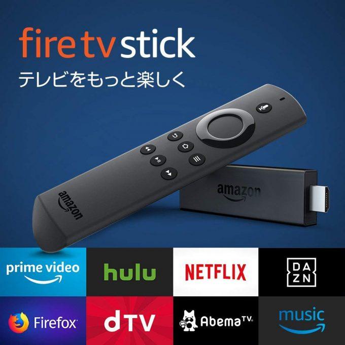 amazon プライム テレビ で 見れ ない